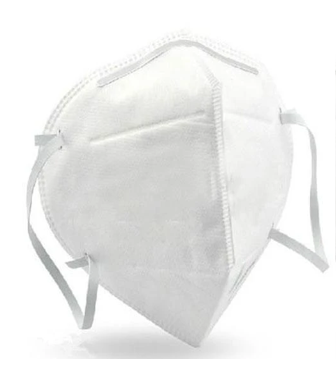 KN95 Surgical Masks - 50/Box